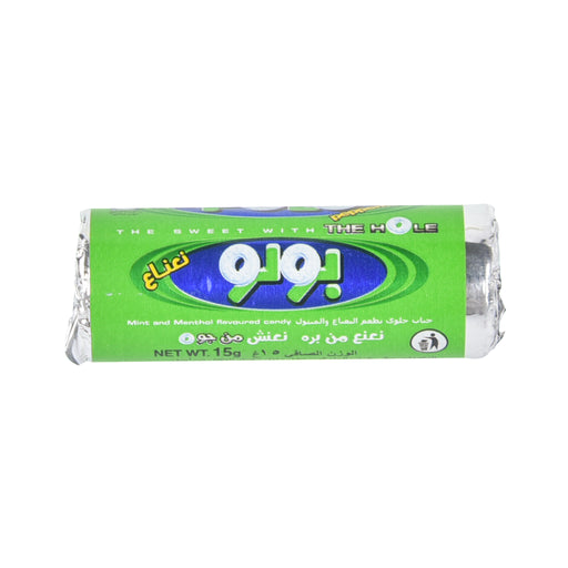 Polo Mint FlavourEd Candy Peppermint 15gm