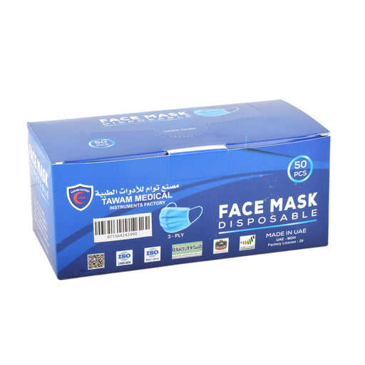 Tawam 3Ply Disposable Face Mask 50's