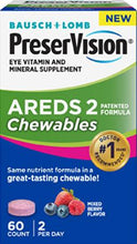 Load image into Gallery viewer, SALE! PreserVision AREDS 2 Formula Chewables - 30 Day Supply