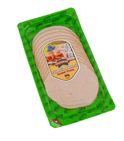 GRIGORIOU SMOKED TURKEY SLICES 200 GR