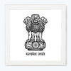 Satyamev Jayate Sign Glass Framed Posters & Artprints