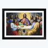 God Spiritual Glass Framed Painting