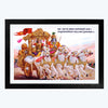 Mahabharat Spiritual Glass Framed Painting