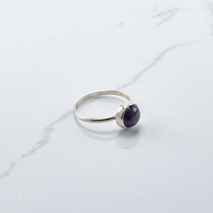 Alleviating Amethyst Ring