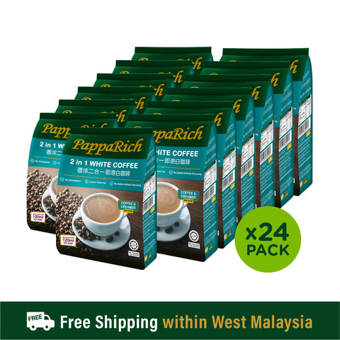 [1 Carton] Papparich White Coffee 2in1 (24pkt x 25g x 12s)
