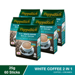 [5 Pack Bundle] Papparich White Coffee 2-in-1 (25g x 12s)
