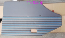Load image into Gallery viewer, front door lower interior trim panel assembly 93926209 93926210 for iveco daily 4x4 - suonama