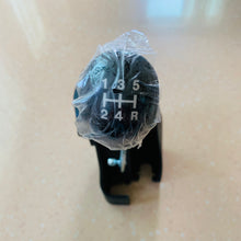 Load image into Gallery viewer, Gear Knob Gear Unit 5-Gear 5801260773 for iveco daily - suonama