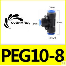 Load image into Gallery viewer, Pneumatic Straight Air Quick Fittings Pipe Joint Coupling 4/6/8/10/12/14/16mm