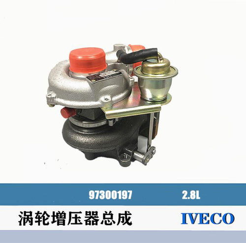 turbocharger 97300197 for iveco daily 2.8L - suonama