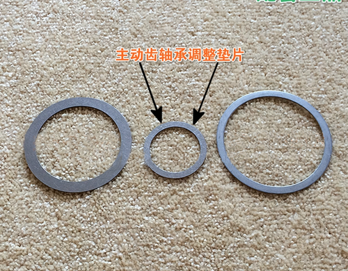 driving gear shim 7165064 9762216 7166992 for iveco daily - suonama