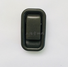 Load image into Gallery viewer, door handle assembly 93926687 for iveco daily4x4 - suonama