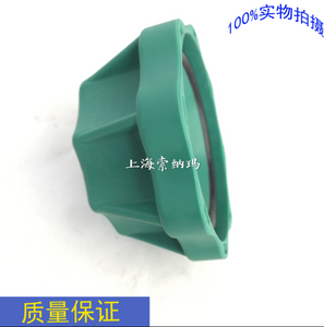cap coolant tank cap 93163623 for truck