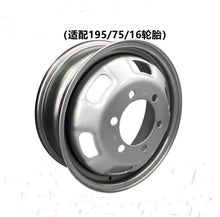 Load image into Gallery viewer, wheel rim hub 5.5JX16H1 5802051971 for iveco daily 4x2 - suonama