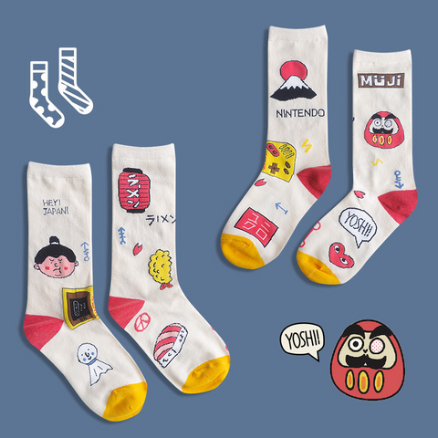 National Series Socks - Japen
