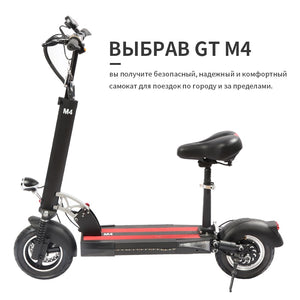 GT KUGOO M4 Electric Scooter Samokat Adult 48V 500W Strong powerful Skate Foldable Drift Scooter Light Weight Scooter