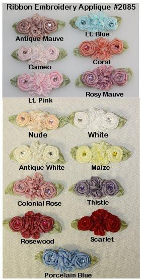 Ribbon Embroidery Three-Flower Appliqué