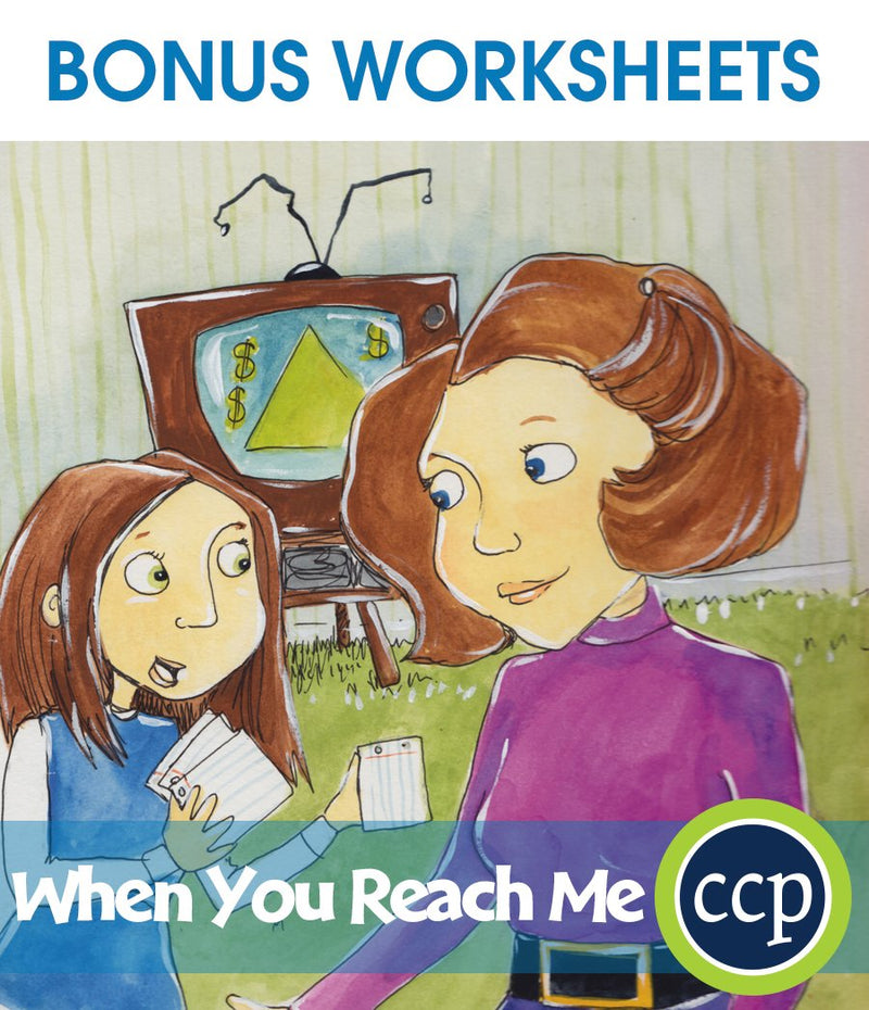 When You Reach Me - BONUS WORKSHEETS