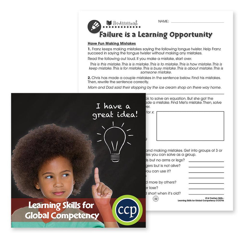 Learning Skills for Global Competency: Have Fun Making Mistakes - WORKSHEETS