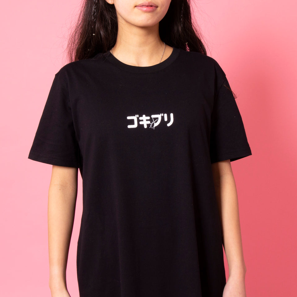 Gokiburi  Black T-Shirt Dress