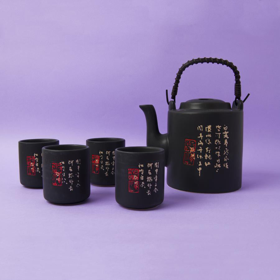Japanese Black Tea Set