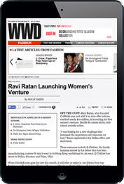 WWD Screenshot