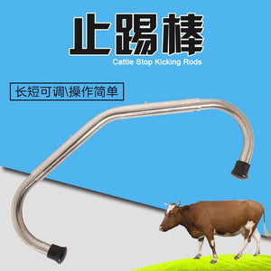 Adjustable Catte Stop Kicking Tool, Cows Retractable Don'T Kick, Stainless  Steel Cow Stop Kicking Rods