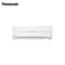 PANASONIC 1.5 TON INVERTER 4 STAR CS/CU-KU18WKYXF (2020-4*) SPLIT AC