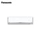 PANASONIC 1.5 TON INVERTER  5 STAR CS/CU-ZU18WKYF (2020-5*) SPLIT AC