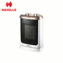Havells Room Heater -CALIDO