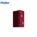 HAIER DOUBLE DOOR REFRIGERATOR HRF-2784CRB-E