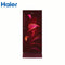 HAIER REFRIGERATOR DIRECT COOL  HRD-1953CRA-E ( 3 star) 2021 RED ARUM