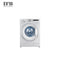 IFB 7.0 kg Fully-Automatic Front Loading Washing Machine Serena WX