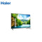 HAIER 43 ( 109 cm ) LED TV LE43F9000AP (SMART)