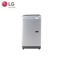 LG 8.0 KG FULLY AUTOMATIC WASHING MACHINE T80SJFS1Z