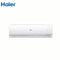 HAIER AIR CONDITIONER INVERTER 1.0 TON HSU12C-TCS3B(INV) (3*)