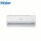 HAIER AIR CONDITIONER INVERTER 1.5 TON HSU19C-TFW5B (5*)