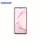 SAMSUNG MOBILE NOTE 10 LITE (N770RED (8/128GB)