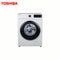 TOSHIBA 7.0 Kg TW-J80S2-IND Drum Clean, LED Display, Color WHITE T01 SERIES