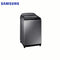 SAMSUNG 11 KG TOP LOADING FULLY AUTOMATIC WASHING MACHINE WA11J5751SP