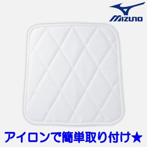 MIZUNO hip pad small one baseball Hardware