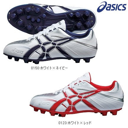 asics Football shoes wide missile FX2 fixed American Football spike