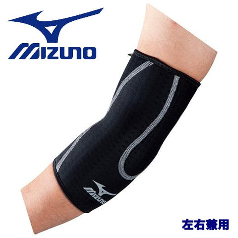 MIZUNO BIO GEAR Bio Gear supporters elbow elbow both left