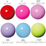 SASAKI middle ball [rhythmic gymnastics ball/rhythmic gymnastics equipment]