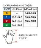 SASAKI Sasaki Swiss made super protector for iron bars 3 holes [gymnastic goods/gymnastics]