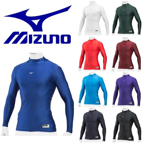 MIZUNO undershirt Bio Gear long-sleeved high-necked baseball Hardware