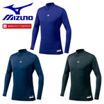 MIZUNO undershirt long-sleeved Bio Gear Junior Breath Thermo high-necked baseball Hardware