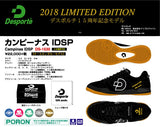 Campinas IDSP limited model Desporte Desuporuchi futsal shoes DS-1530