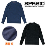 Spazio inner long sleeve brushed back Dejikamo inner shirt Futsal wear