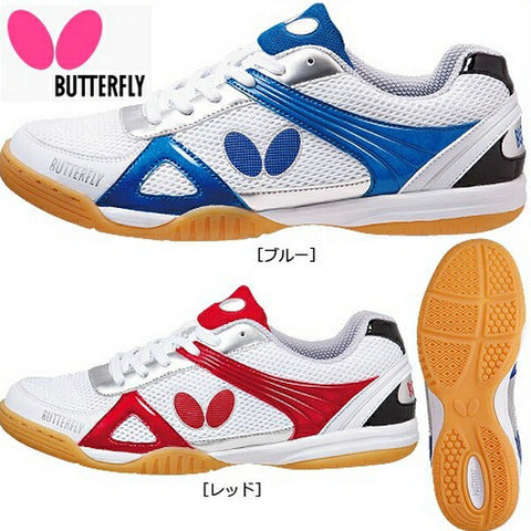 BUTTERFLY table tennis shoes-resolution line Tri-Nex
